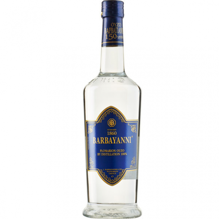 Ouzo Barbayanni Blau (700ml)