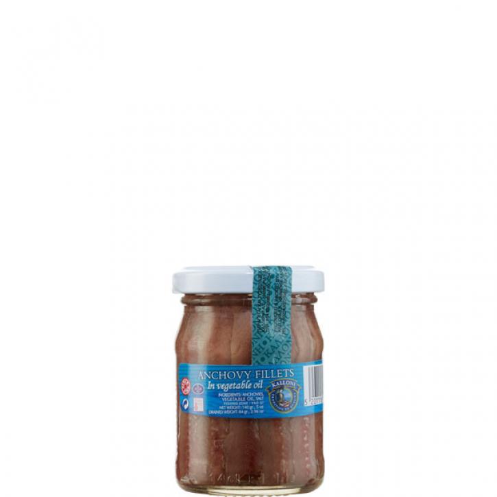 Sardellenfilet in Öl (140g) Kalloni