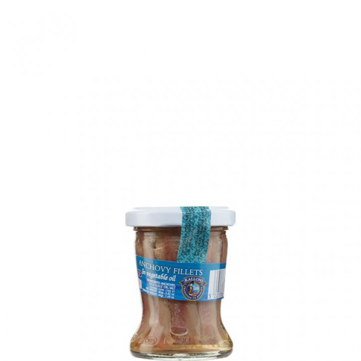 Sardellenfilet in Öl (80g/Glas) Kalloni
