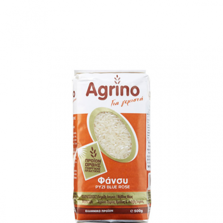 Reis Fansy (500g) Agrino