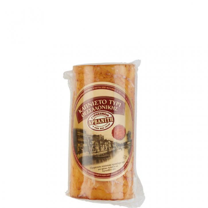 Geräucherter Käse (370g) Arvaniti