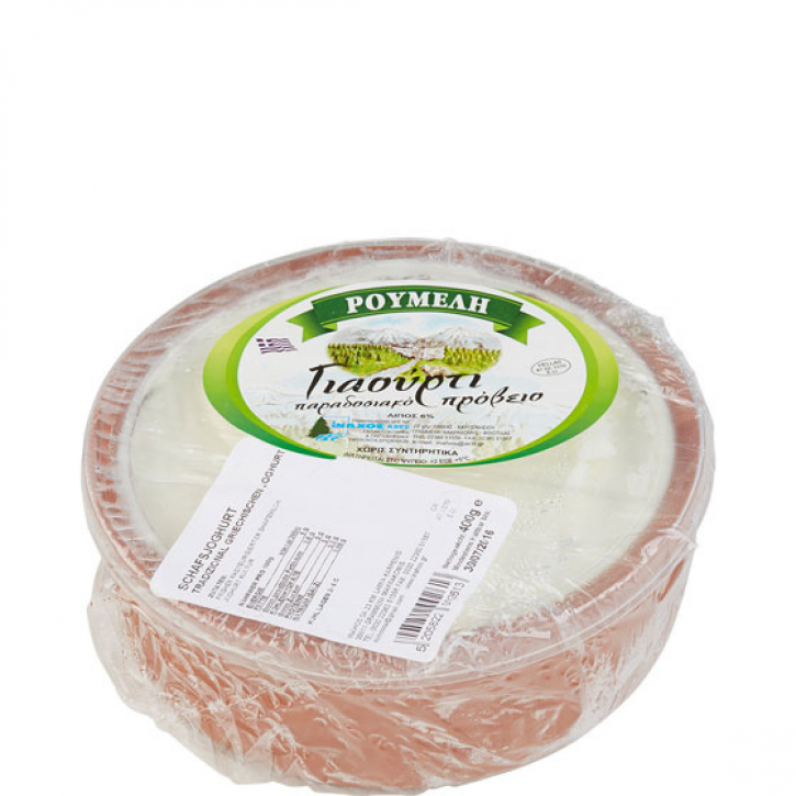 Joghurt aus Schafsmilch (400g) Erifi
