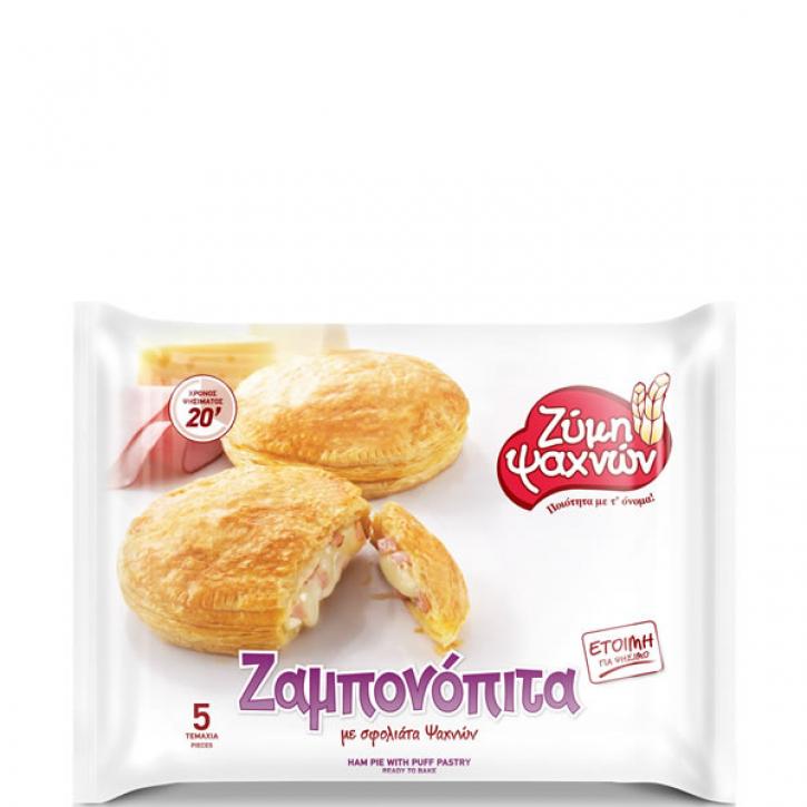Blätterteigtaschen mit Käse-Schinkenfüllung - Zabonopita Atomiki (650g) Evoiki Zimi