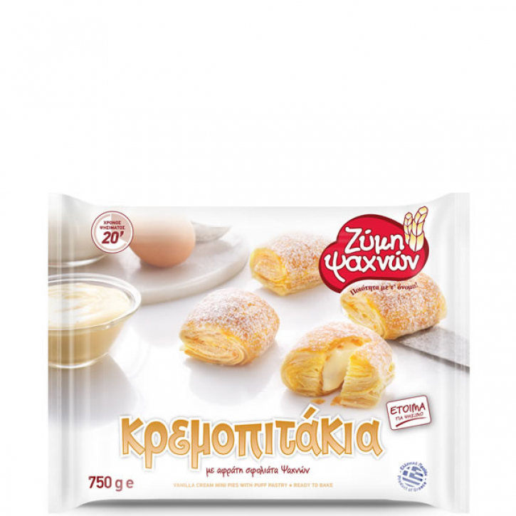 Blätterteigtaschen gefüllt mit Vanillecreme - Cremopitakia (750g) Evoiki Zimi