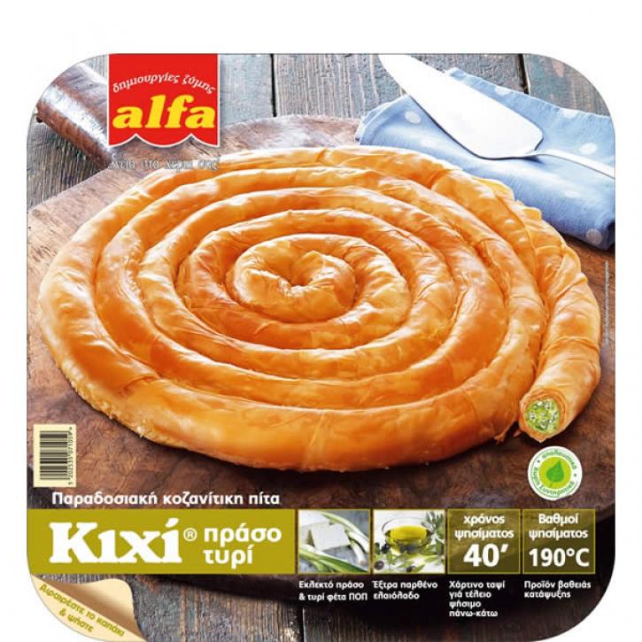 Blätterteigschnecke gefüllt mit Porree und Käse (800g) Alfa