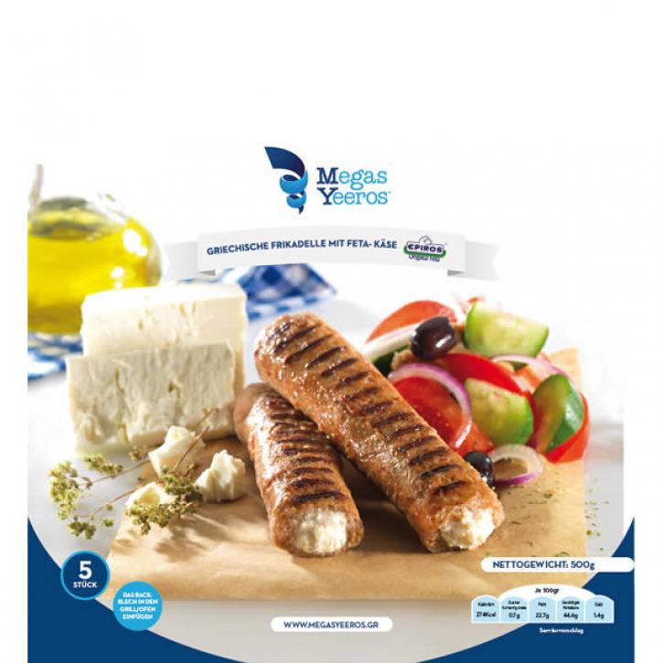 Bifteki gefüllt mit Feta (500g) Megas Yeeros