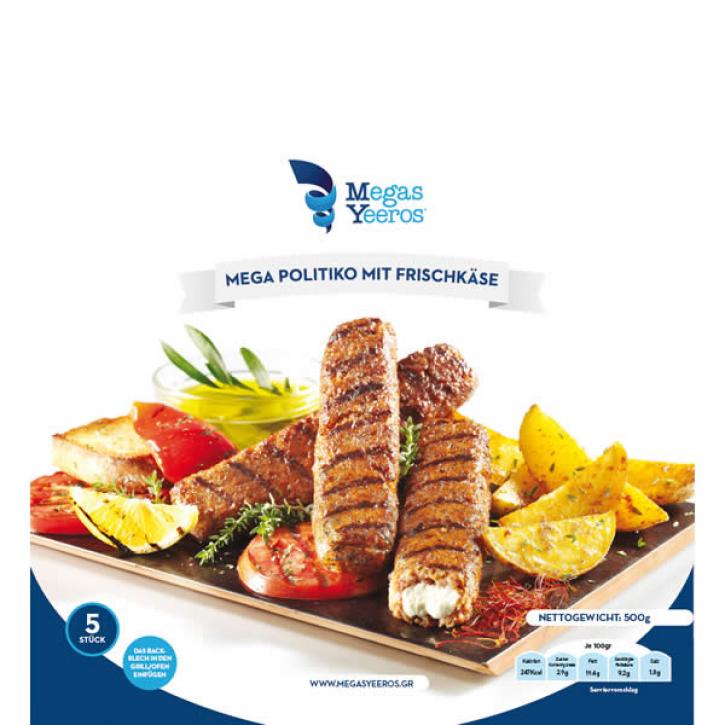 Bifteki gefüllt mit Frischkäse (500g) Megas Yeeros