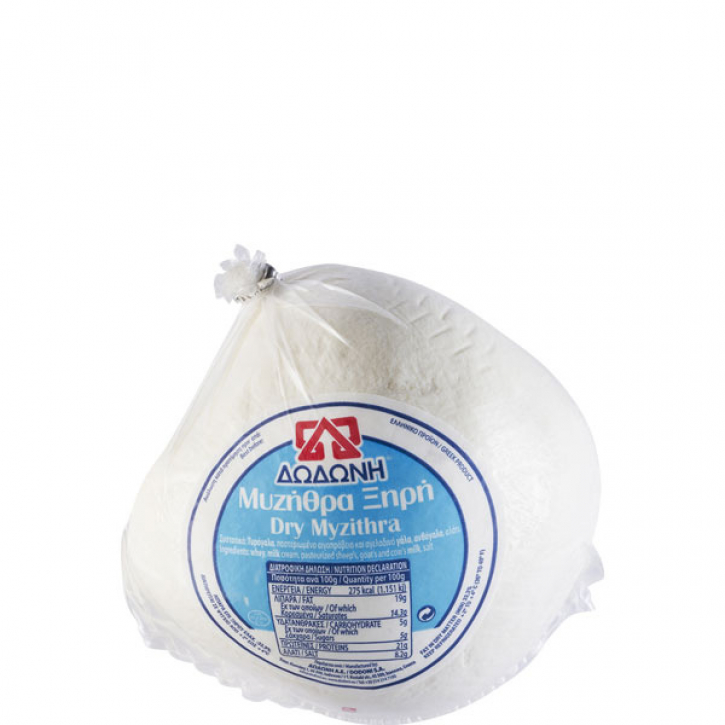 Myzithra trocken (700g) Dodoni