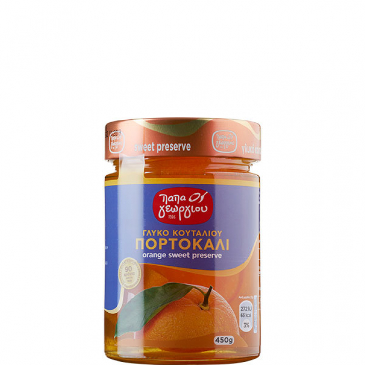 Orangenschalen eingelegt in Sirup (450g) Papageorgiou