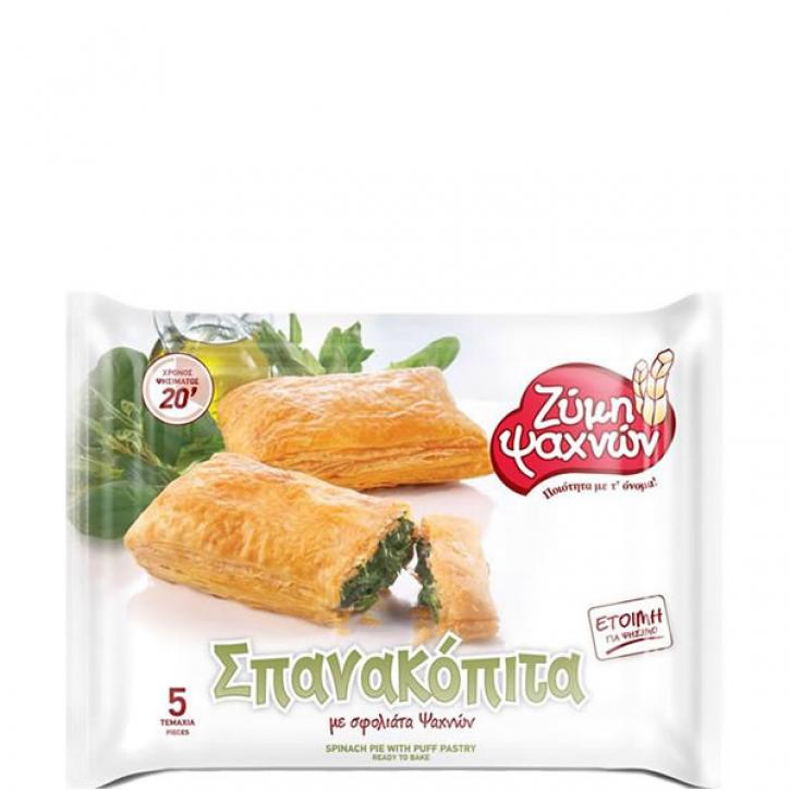 Blätterteigtaschen mit Spinatfüllung - Spanakopita Atomiki (600g) Evoiki Zimi