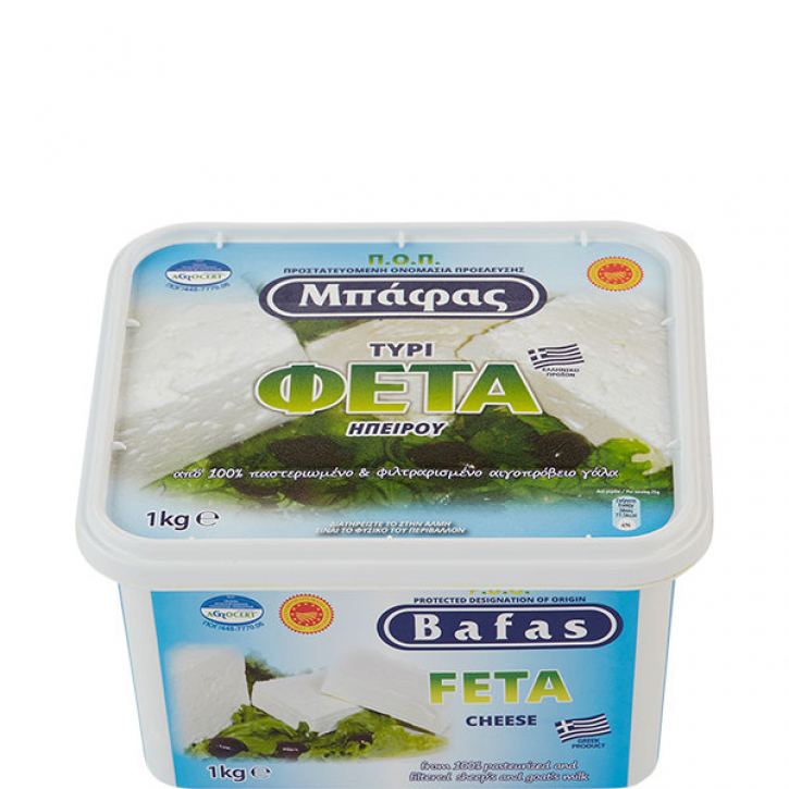 Feta Bafas in Lake (1Kg)
