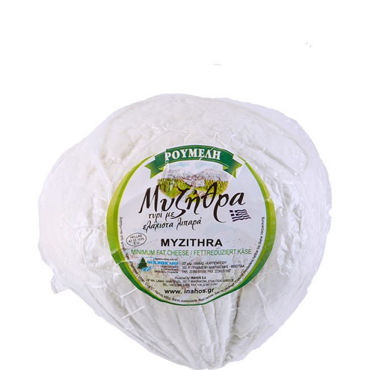 Myzithra Erifi trocken (300g) Inahos