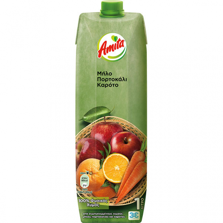 Apfel- Orange- Karotten Fruchtsaft 100% (1L) Amita