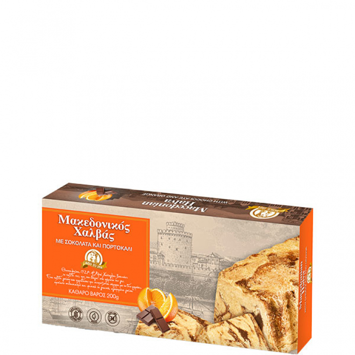 Halvas Makedonikos Schoko & Orange (200g) Haitoglou