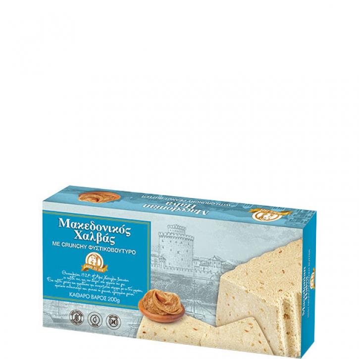 Halvas Makedonikos Crunchy Erdnussbutter (200g) Haitoglou