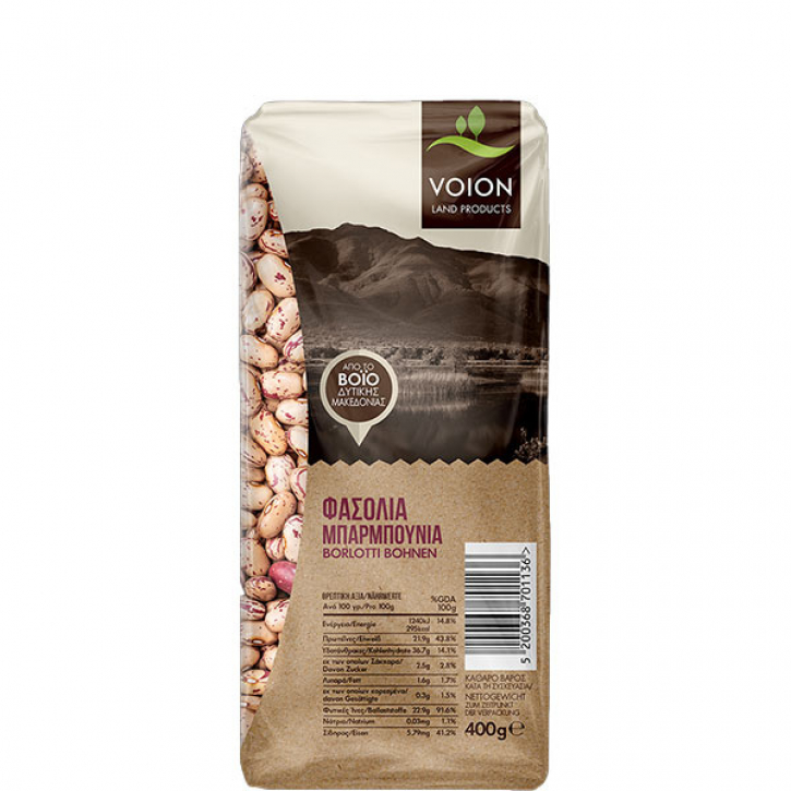 Bohnen Barbounia Borlotti (400g) Voion