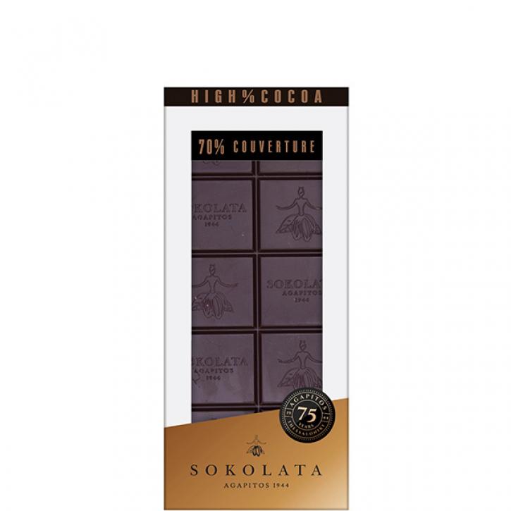 Dunkle Schokolade 70% (100g) Agapitos