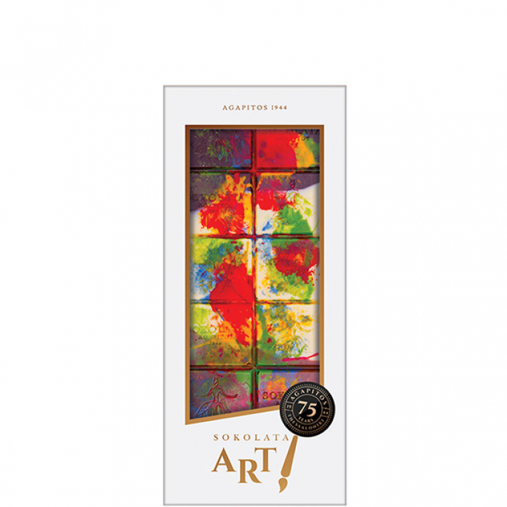 Schokolade Impressionism Design (100g) Agapitos