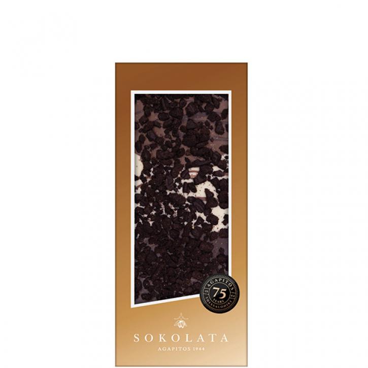 Triple Chocolate mit Biskuit (100g) Agapitos