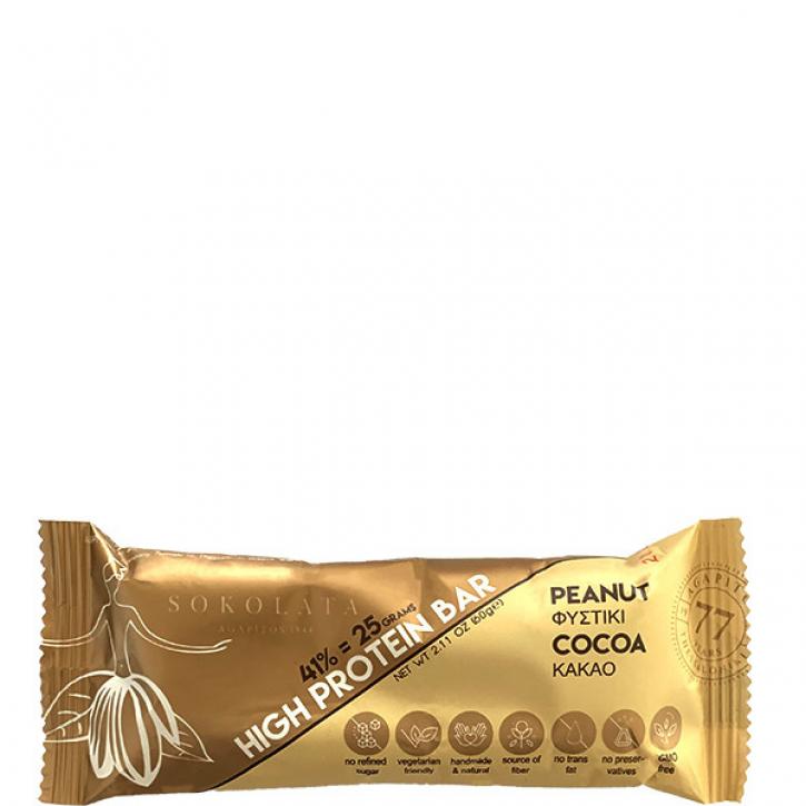 High Protein Bar Erdnuss Kakao (60g) Agapitos