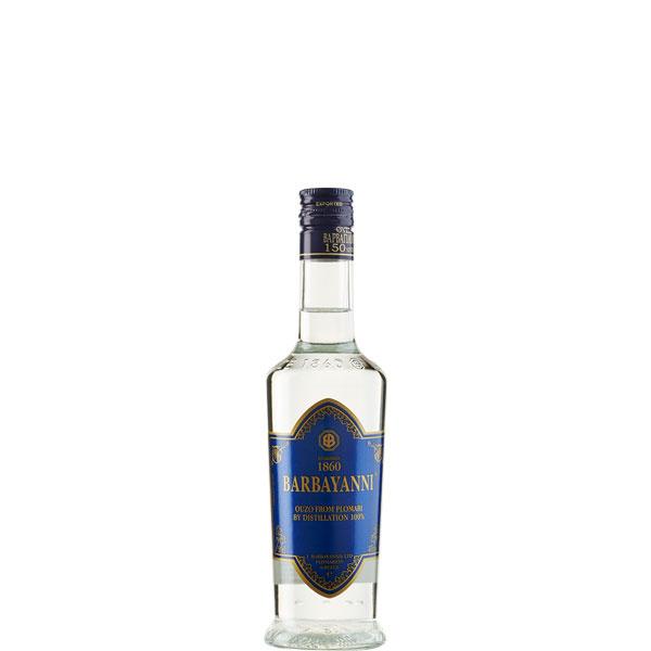 Ouzo Barbayanni Blau (200ml)