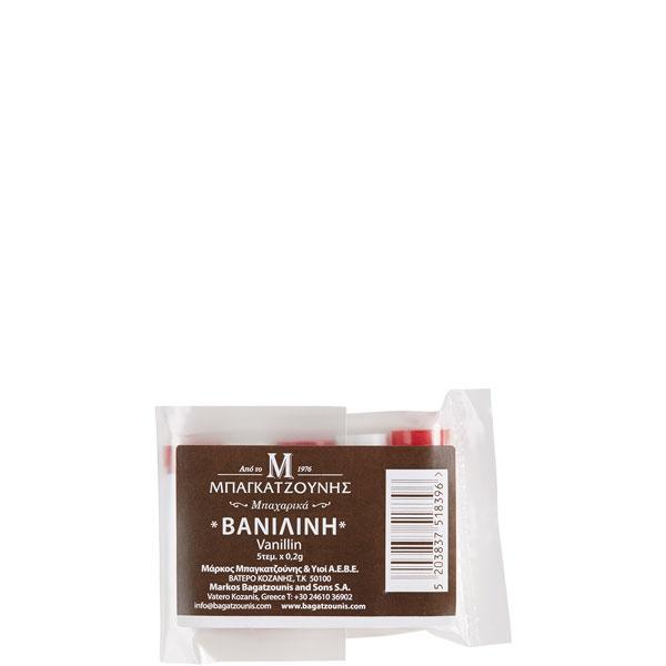 Vanille (1g) Bagatzounis
