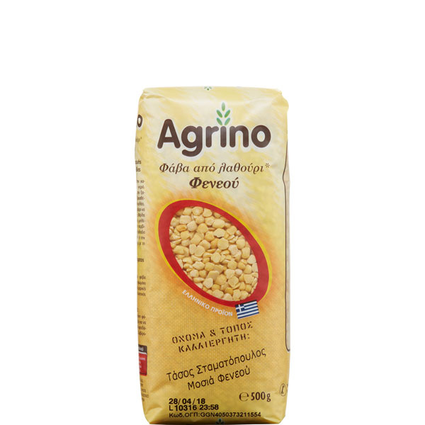 Fava (500g) Agrino