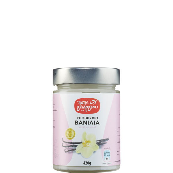 Vanille Süßspeise (420g) Papageorgiou
