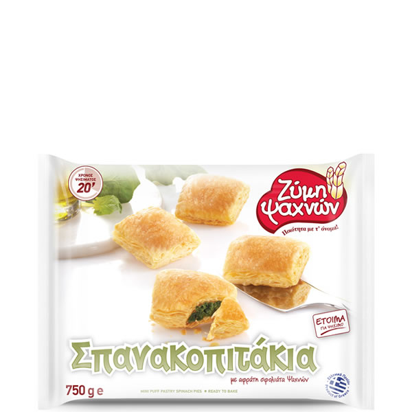Blätterteigtaschen gefüllt mit Spinat - Spanakopitakia (750g) Evoiki Zimi