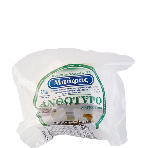 Anthotyro Weichkäse (500g) Bafas