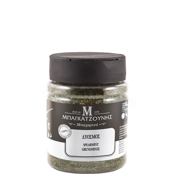 Minze getrocknet (40g) Bagatzounis
