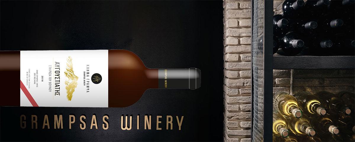 Neue Weine von Zakynthos